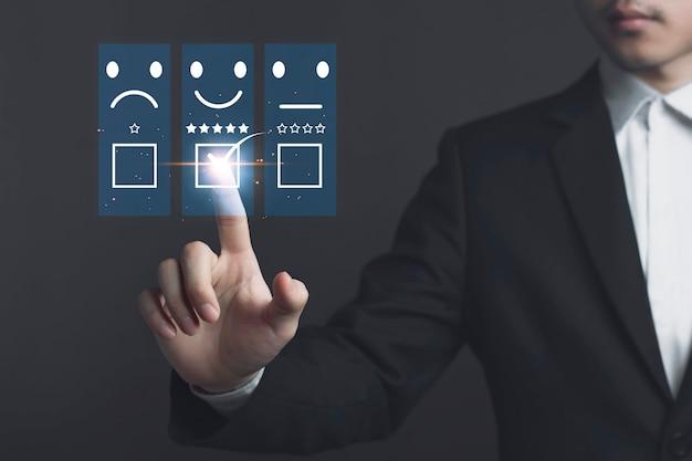 고객 서비스 최고의 우수한 비즈니스 평가 경험 만족도 조사 개념