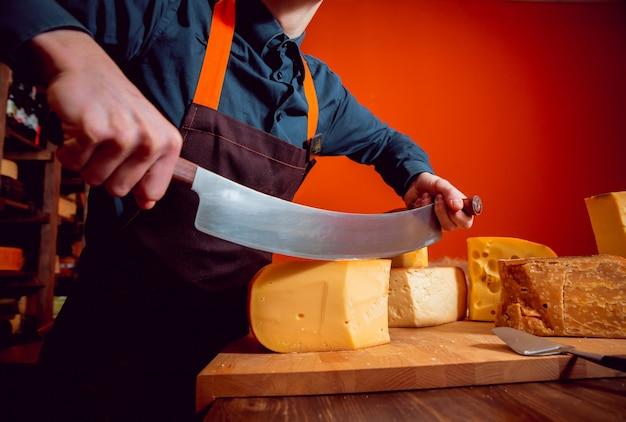 チーズをナイフで切る