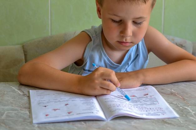 집에서 공부하는 귀여운 소년