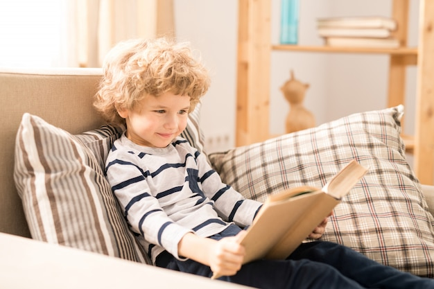 Милый маленький читатель