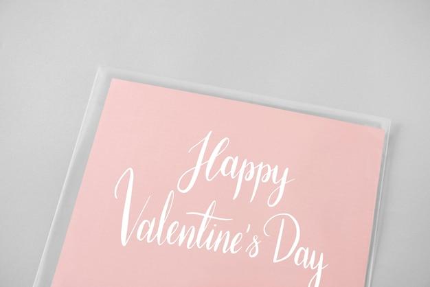 かわいいバレンタインデー カード デザイン