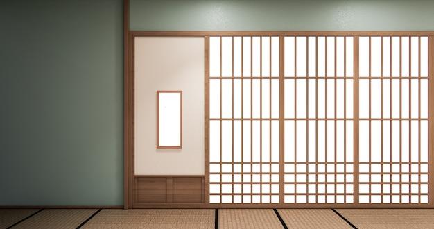 방 일본식 최소한의 디자인에 청록색 거실 선반 디자인
