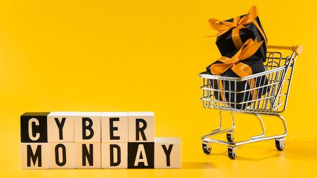사이버 월요일 소매 판매