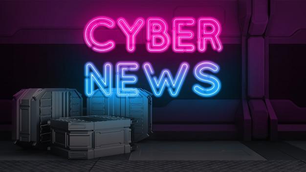 사이버 뉴스 3d 렌더링.