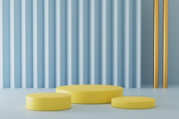 Цилиндрический подиум с рефератом для брендинга, айдентики и упаковки.