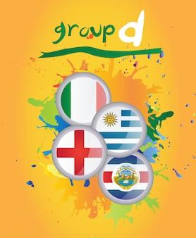 ワールドカップグループdベクトル