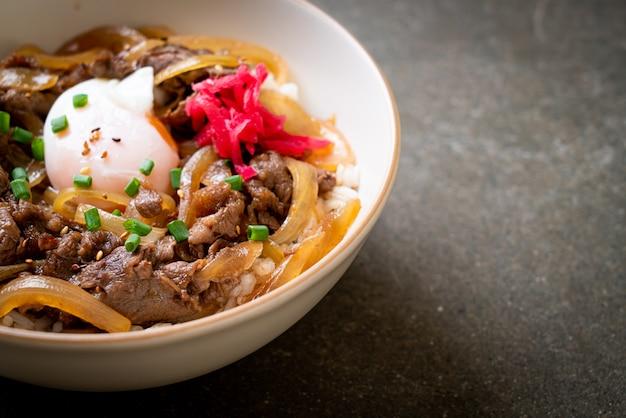 牛肉のかけご飯(牛d)