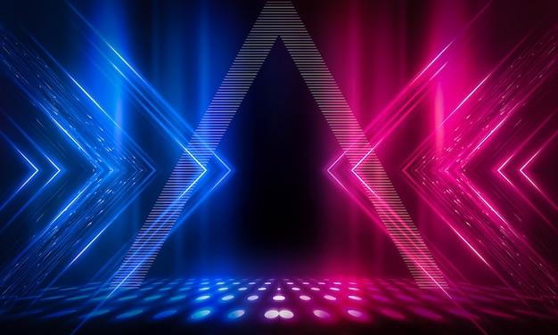 Темный абстрактный фон с неоновыми линиями и лучами