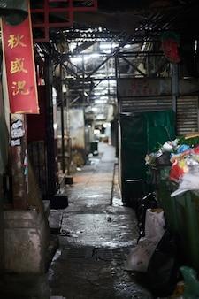 Dark alley with rubbish bins