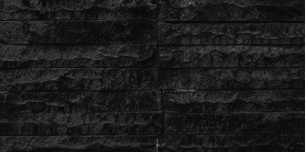 暗い花崗岩の壁の背景