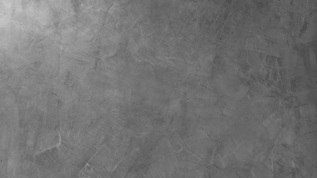 Темно-серая цементная стена, интерьер студии, фон