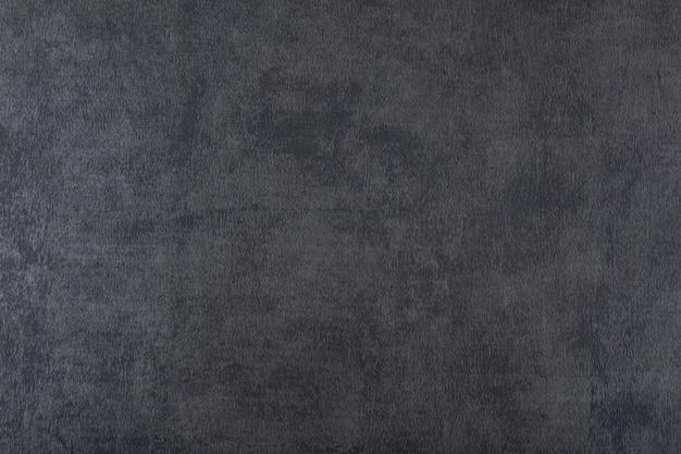 어두운 회색 소박한 표면 질감 복사 공간.