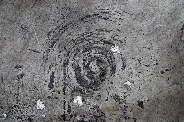 어두운 회색 돌 배경입니다.
