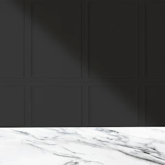 暗い製品の背景、黒い壁