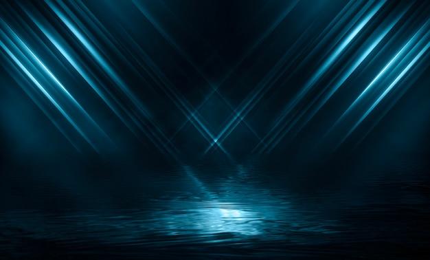 Темная улица, мокрый асфальт, отражение лучей в воде.