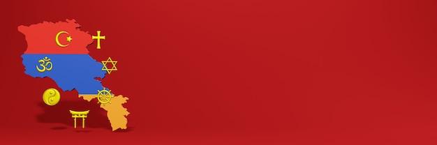 Данные о распространении религии и разнообразии плюрализма в армении для обложек веб-сайтов