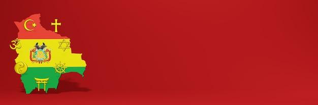 Данные о распространении религии и разнообразии плюрализма в боливии для обложек веб-сайтов