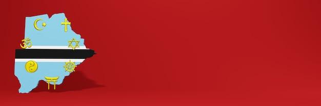 Данные о распространении религии и разнообразии плюрализма в ботсване для обложек веб-сайтов