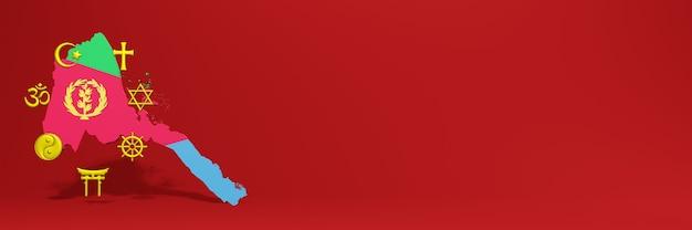 웹사이트 표지를 위한 에리트레아의 종교 분포 및 다원주의의 다양성에 관한 데이터