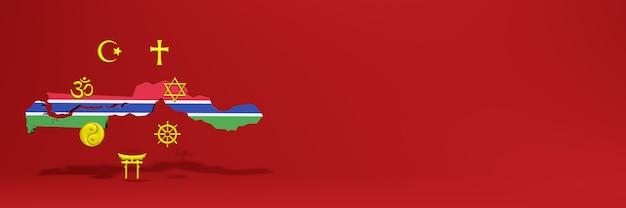 웹사이트 표지를 위한 감비아의 종교 분포 및 다원주의의 다양성에 관한 데이터
