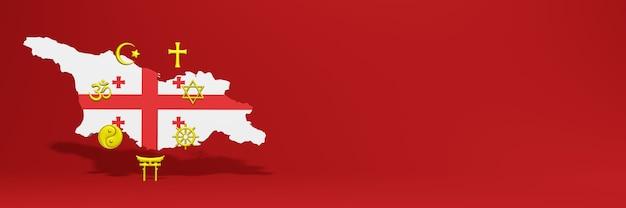 웹사이트 표지에 대한 조지아의 종교 분포 및 다원주의의 다양성에 관한 데이터
