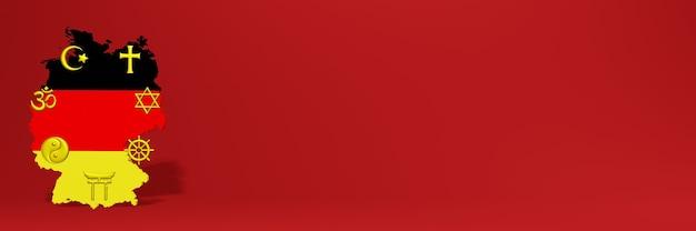 웹사이트 표지를 위한 독일의 종교 분포 및 다원주의의 다양성에 관한 데이터