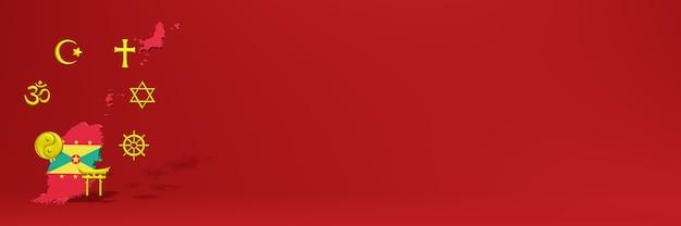 웹사이트 표지를 위한 그레나드의 종교 분포 및 다원주의의 다양성에 관한 데이터