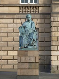 데이비드 흄 동상
