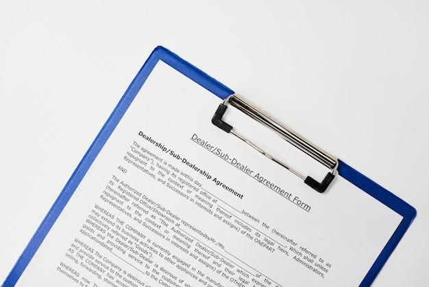 Форма соглашения с дилером и субдилером