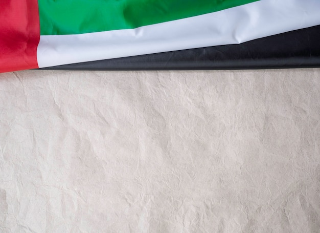 December 2 is the independence day of the united arab emirates