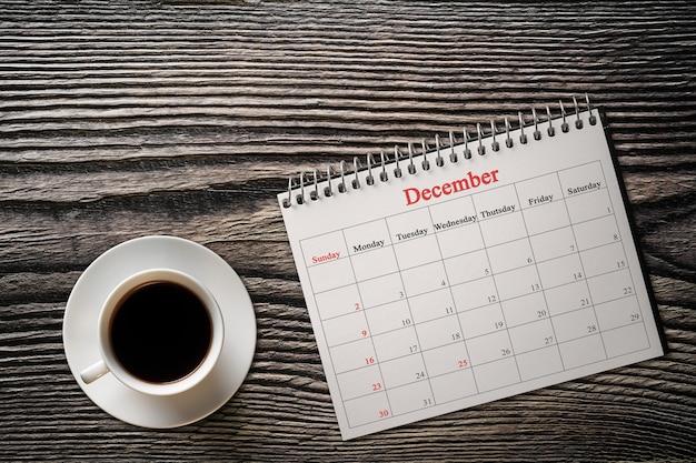 コーヒーとカレンダーの12月