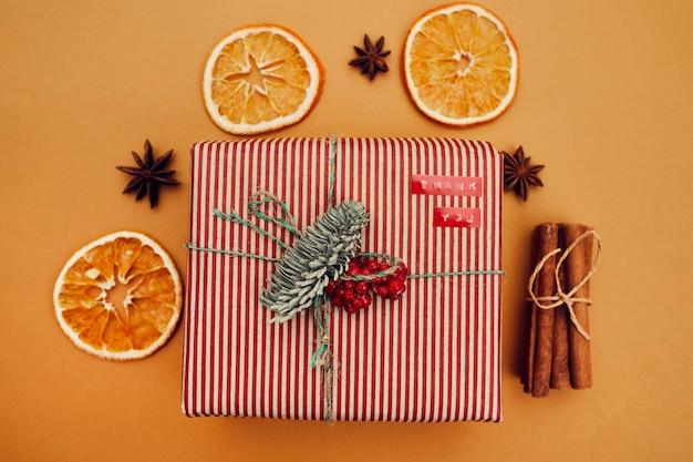 飾られたクリスマスギフトボックス