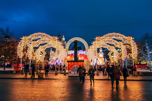 Decorated new year's streets of moscow at night