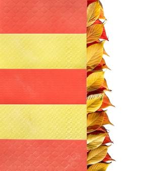 黄色の装飾的な秋の境界線