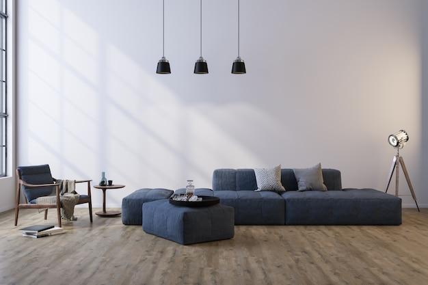 가정, 사무실 및 호텔 장식 배경. 현대적인 인테리어 디자인