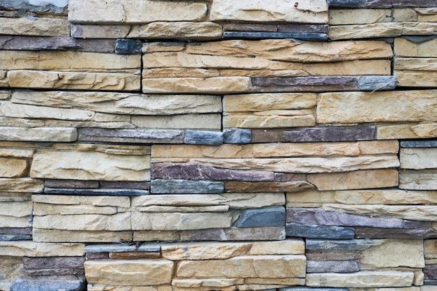 Decorative brick