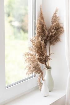 꽃병 구성의 장식용 가정용 식물