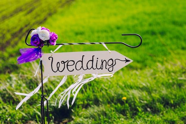 Decorative wedding arrow Free Photo