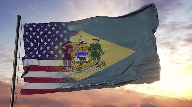 깃대에 델라웨어와 미국 국기. 미국 및 델라웨어 혼합 플랙 손 흔드는 바람