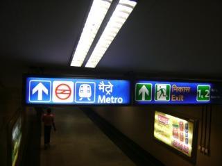 Delhi metro entrance sign board