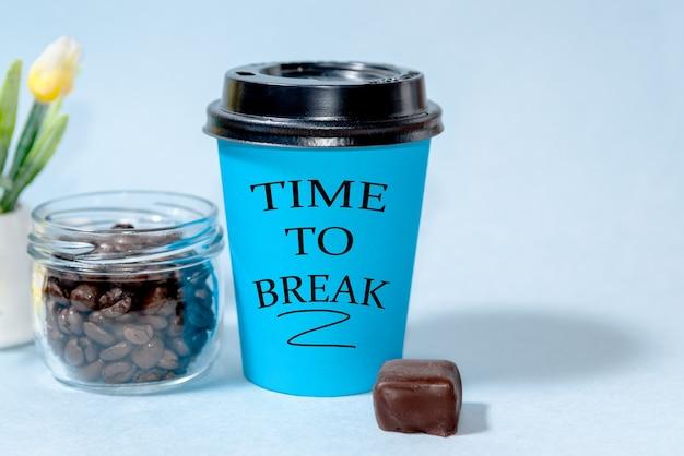 Time to break라는 텍스트가 있는 닫힌 종이컵에 맛있는 뜨거운 커피 테이크아웃. 좋은 아침 개념