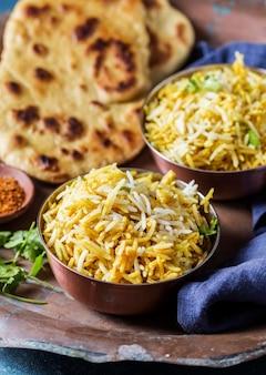 おいしいパキスタン料理の品揃え