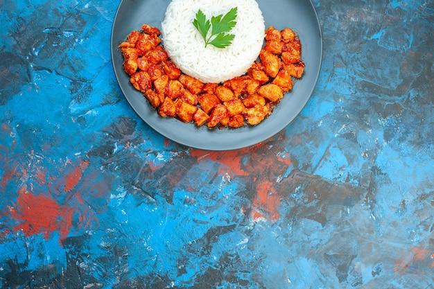 그린 토마토 치킨과 함께 맛있는 밥 식사 무료 사진