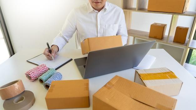 Бизнес по доставке малые и средние предприятия (мсп) упаковочная коробка для рабочих