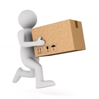 白の配送商品。