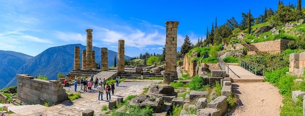 델파이 고고학 유적지 고대 그리스