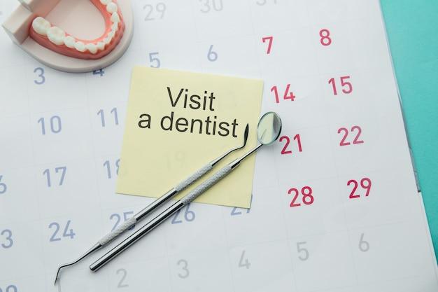 Стоматологическое здоровье и концепция ухода за зубами.