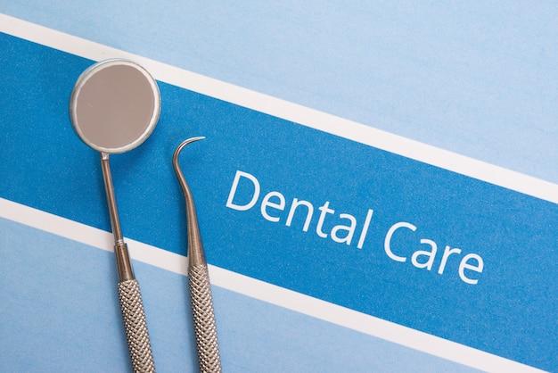 歯科用ツール、歯科医および歯科治療コンセプト