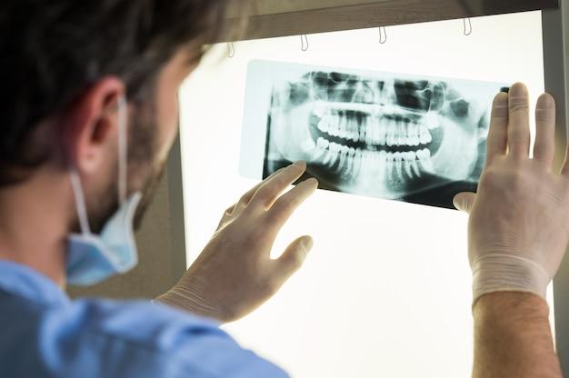 Стоматологический рентген