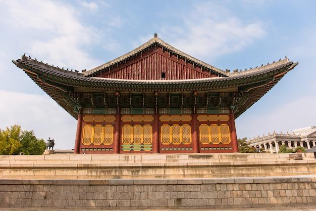 Deoksugung palace in autumn seoul south korea